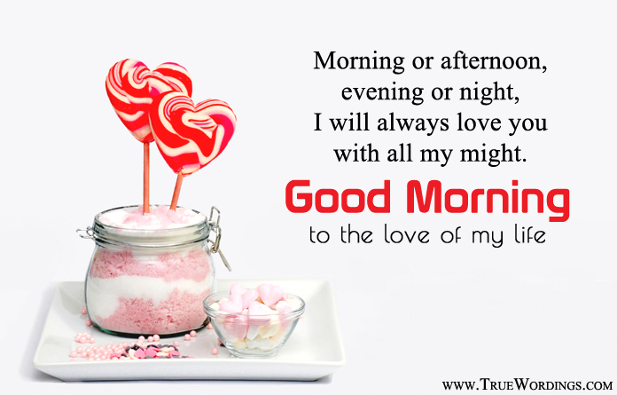 Beautiful Morning Love Quotes