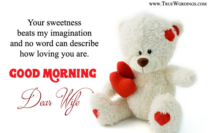 Good Morning Images with Quotes for wife from husband