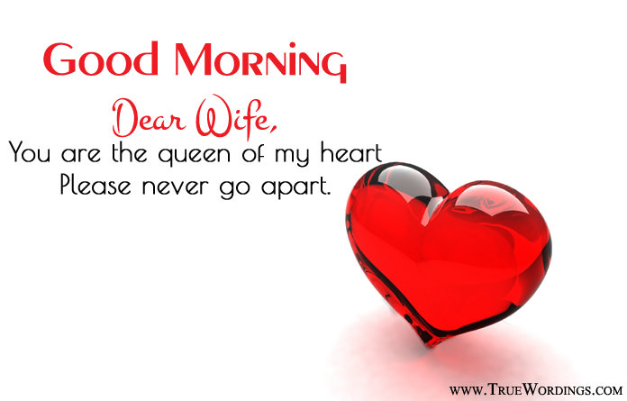 Good Morning Wishes for Wife, Love sayings
