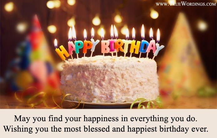 Happy Birthday Greetings Images