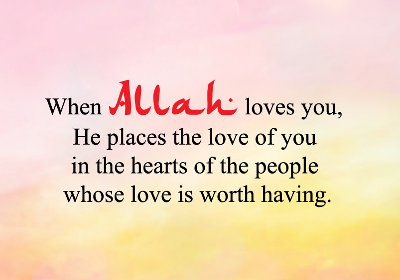 Allah Love Quotes