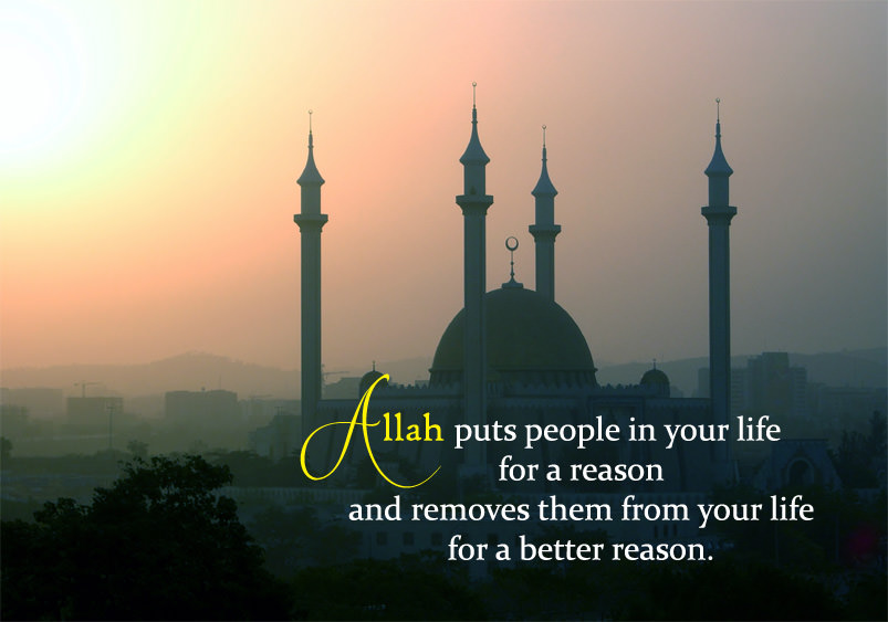 Allah Quotes about Life