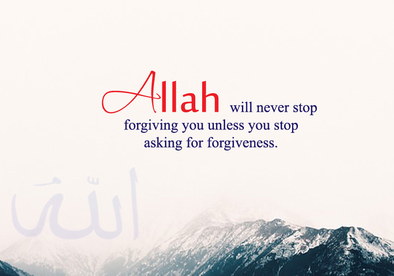Allah Quotes and Images