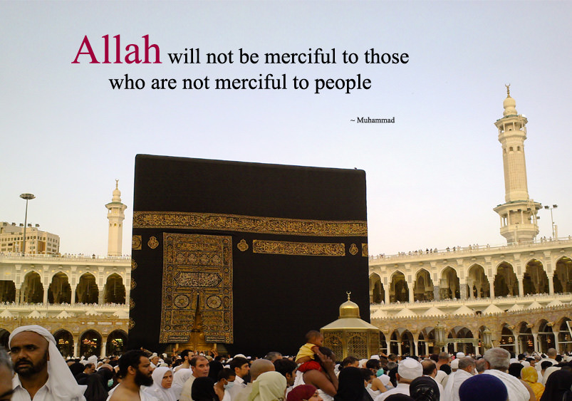 Allah Sayings about Merciful People