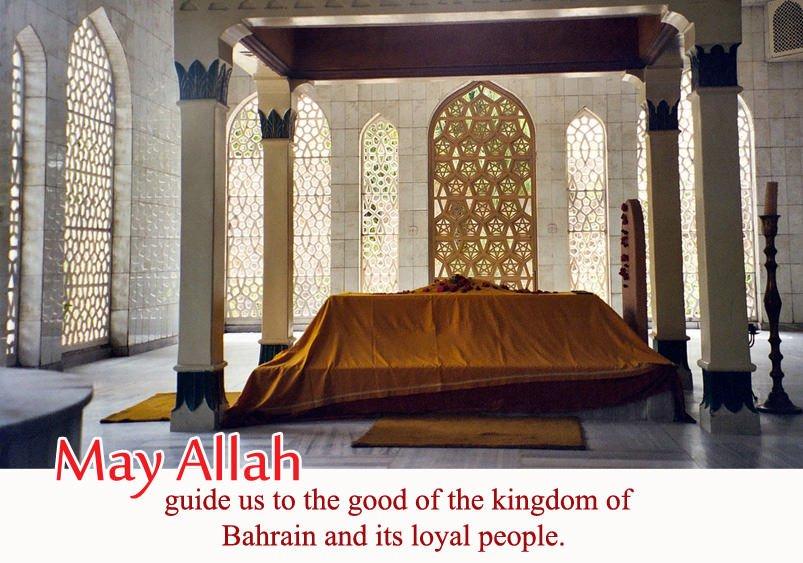 May Allah Guide Us