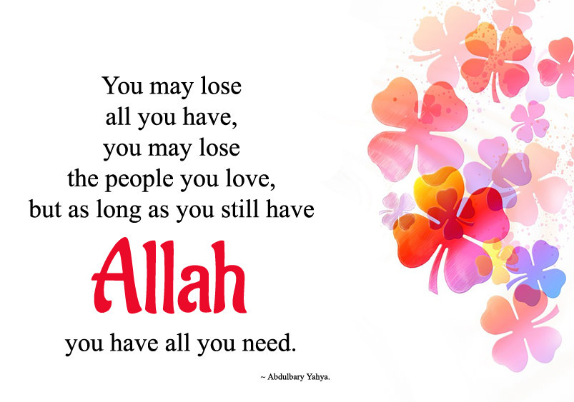 Messages About Allah